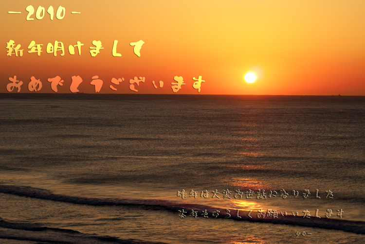 20091208-IMGP1362-Edit.jpg