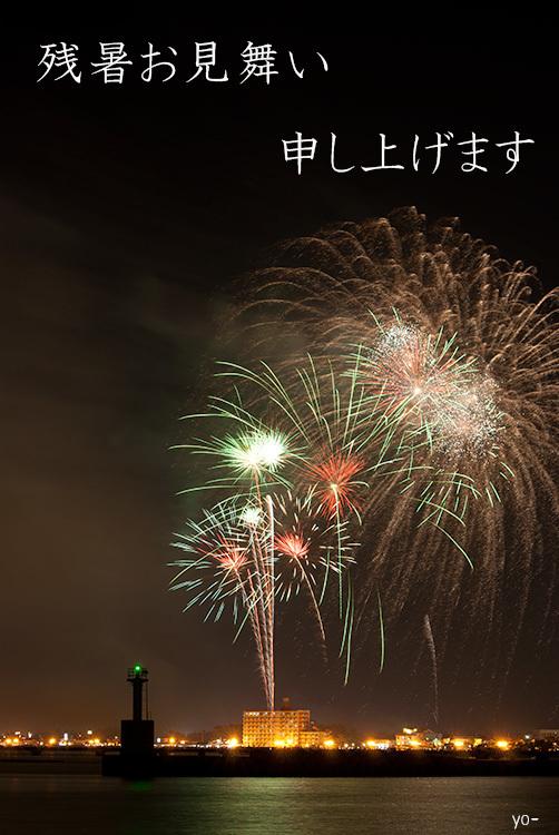 20150808-冨里.jpg